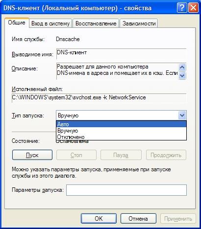 DNS-клиент
