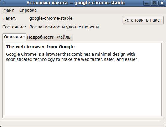 Install Chrome