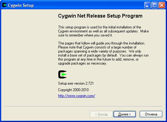 Cygwin installer
