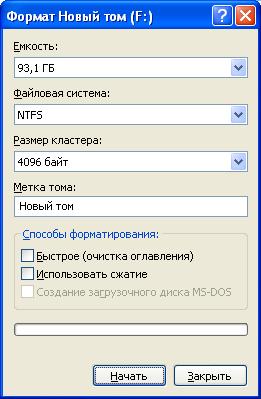 disk-format