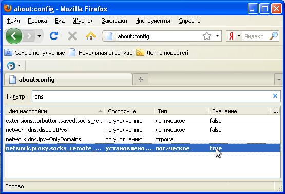 firefox-proxy