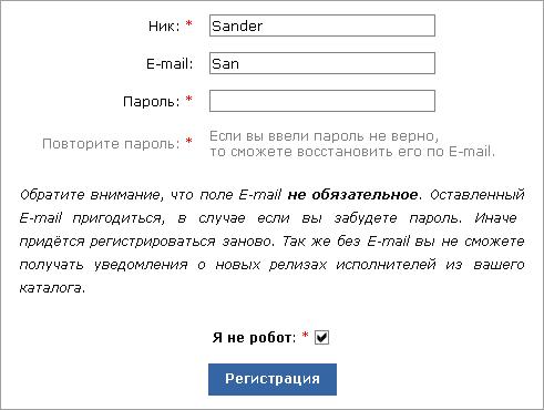 informer-registration