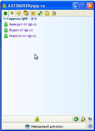 qip main