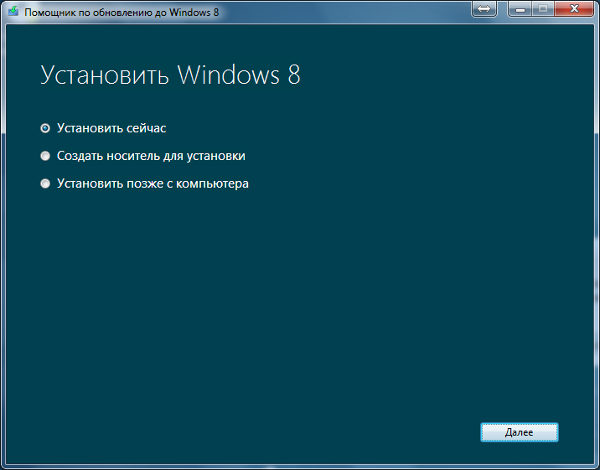 Windows 8 - install