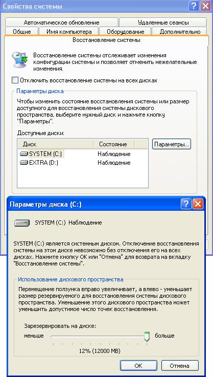 free disk restore