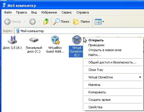virtual_cd